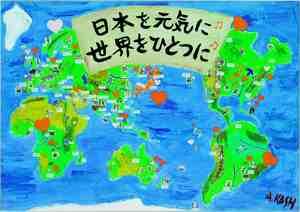 nihonsekai - コピー.jpg